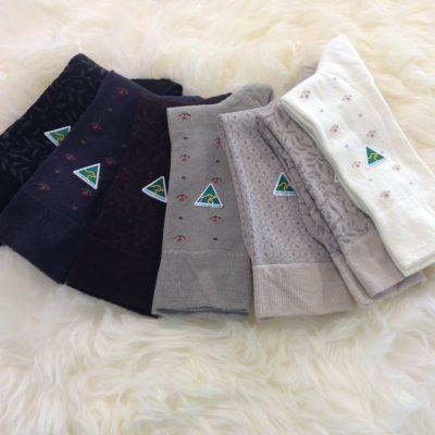 Wool blend pattern socks